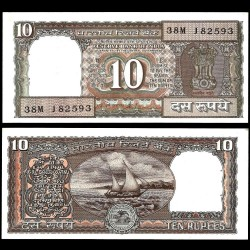 INDE - Billet de 10 Roupies - Boutre - 1997
