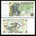 TUNISIE - Billet de 5 Dinars - Hannibal - 2008 P92a