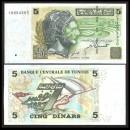 TUNISIE - Billet de 5 Dinars - Hannibal - 2008