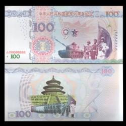CHINE - Billet de 100 Yuan - 90e anniversaire de la fondation de l'armée - 2017