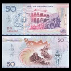 CHINE - Billet de 50 Yuan - 80e anniversaire de la longue marche - 2015