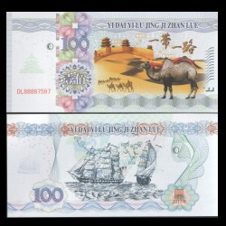 CHINE - Billet de 100 Yuan - Route de la Soie - 2017
