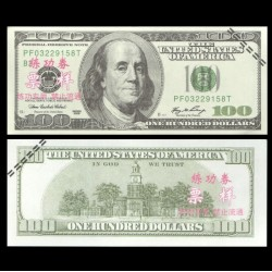 ETATS-UNIS / USA - Billet Echantillon de 100 Dollars - 2006