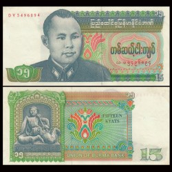 MYANMAR (ex-Birmanie) - Billet de 15 Kyats - Général Aung San - 1986