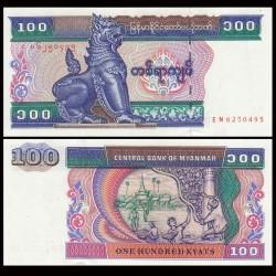 MYANMAR (ex-Birmanie) - Billet de 100 Kyats - 1996