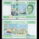 CAMEROUN - Billet de 5000 Francs - 2002 / 2017