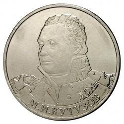 RUSSIE - PIECE de 2 Roubles - Série Leaders et héros militaires de 1812: Mikhail Kutuzov - 2012