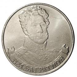 RUSSIE - PIECE de 2 Roubles - Série Leaders et héros militaires de 1812: Pyotr Bagration - 2012