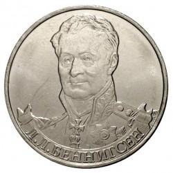 RUSSIE - PIECE de 2 Roubles - Série Leaders et héros militaires de 1812: Leonty Bennigsen - 2012
