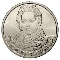 RUSSIE - PIECE de 2 Roubles - Série Leaders et héros militaires de 1812: Denis Davydov - 2012