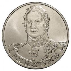 RUSSIE - PIECE de 2 Roubles - Série Leaders et héros militaires de 1812: Dmitry Dokhturov - 2012