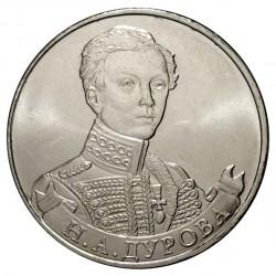 RUSSIE - PIECE de 2 Roubles - Série Leaders et héros militaires de 1812: Nadezhda Durova - 2012