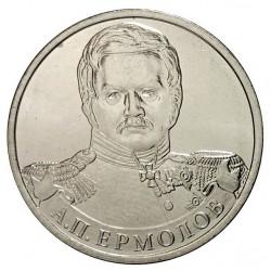 RUSSIE - PIECE de 2 Roubles - Série Leaders et héros militaires de 1812: Aleksey Yermolov - 2012