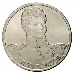 RUSSIE - PIECE de 2 Roubles - Série Leaders et héros militaires de 1812: Alexander Kutaisov - 2012