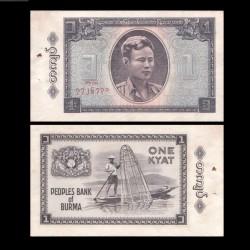 MYANMAR (ex-Birmanie) - Billet de 1 Kyat - Pécheur à la nasse - 1965