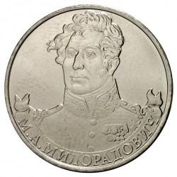 RUSSIE - PIECE de 2 Roubles - Série Leaders et héros militaires de 1812: Mikhail Miloradovich - 2012