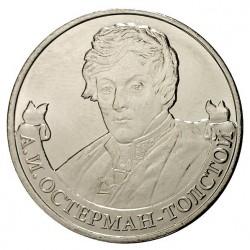 RUSSIE - PIECE de 2 Roubles - Série Leaders et héros militaires de 1812: Alexander Ostermann-Tolstoy - 2012