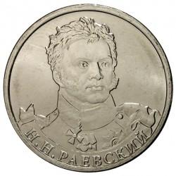 RUSSIE - PIECE de 2 Roubles - Série Leaders et héros militaires de 1812: Nikolay Raevsky - 2012
