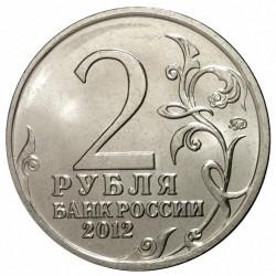 RUSSIE - PIECE de 2 Roubles - Série Leaders et héros militaires de 1812 : Nikolay Raevsky - 2012