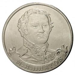 RUSSIE - PIECE de 2 Roubles - Série Leaders et héros militaires de 1812: Matvei Platov - 2012