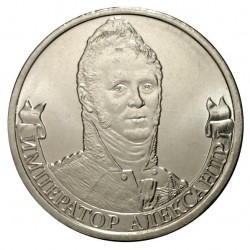 RUSSIE - PIECE de 2 Roubles - Série Leaders et héros militaires de 1812: Empereur Alexandre 1er - 2012