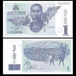 GEORGIE - Billet de 1 Lari - Niko Pirosmanashvili - 1995