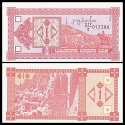 GEORGIE - Billet de 1 Kuponi - Montagne Mtazminda - 1993