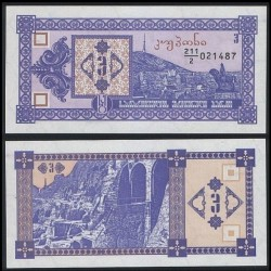 GEORGIE - Billet de 3 Kuponi - Montagne Mtazminda - 1993 P34a