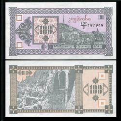 GEORGIE - Billet de 100 Kuponi - Montagne Mtazminda - 1993 P38a