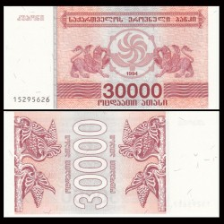 GEORGIE - Billet de 30000 Kuponi - Griffon - 1994