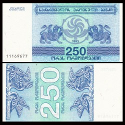GEORGIE - Billet de 250 Kuponi - Griffon - 1993 P43a