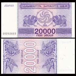 GEORGIE - Billet de 20000 Kuponi - Griffon - 1994