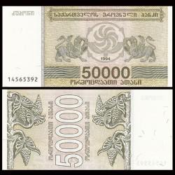 GEORGIE - Billet de 50000 Kuponi - Griffon - 1994