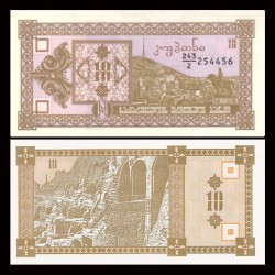 GEORGIE - Billet de 10 Kuponi - Montagne Mtazminda - 1993