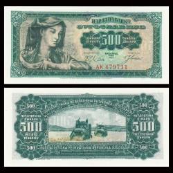 YOUGOSLAVIE - Billet de 500 Dinara - 01.05.1963 P74a