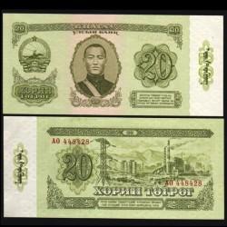 MONGOLIE - Billet de 20 Tögrög - Sukhe Bataar - 1981