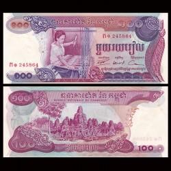 CAMBODGE - Billet de 100 Riels - 1973