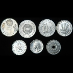 HONGRIE - SET / LOT de 7 PIECES de 2 5 10 20 50 Filler 1 5 Forint - 1965 / 1983