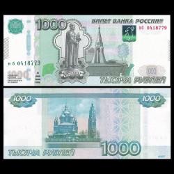 RUSSIE - Billet de 1000 Roubles - Iaroslav le Sage - 2010
