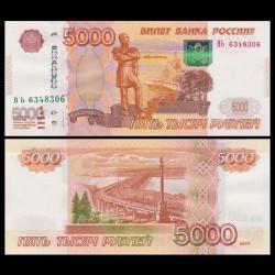 RUSSIE - Billet de 5000 Roubles - Nikolaï Mouraviov-Amourski - 2010