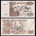 ALGERIE - Billet de 200 Dinars - 21.05.1992 P138b