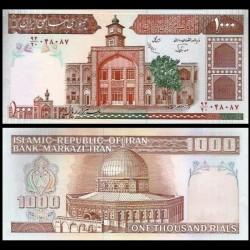 IRAN - Billet de 1000 Rials - Dôme du Rocher, Jérusalem - 1991