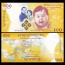 BHOUTAN - Billet de 100 Ngultrum - Jigme Namgyel Wangchuck - 2016