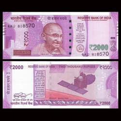 INDE - Billet de 2000 Roupies - 2016