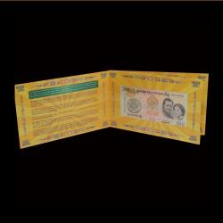 BHOUTAN - Billet de 100 Ngultrum - Mariage Royal - 2011