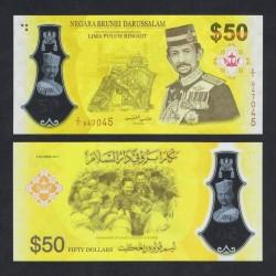BRUNEI - Billet de 50 Ringgit - 50ème ans de l'accession au trône - Polymer - 2017
