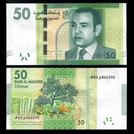 MAROC - Billet de 50 DIRHAMS - Roi Mohammed VI - 2013 P75a