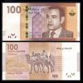 MAROC - Billet de 100 DIRHAMS - Roi Mohammed VI - 2013 P76a