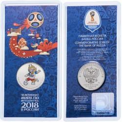 RUSSIE - PIECE de 25 Roubles - Blister - Coupe du monde de Football - La Mascotte des Jeux - 2018
