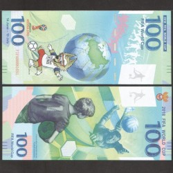 CHINE - Billet de 100 Yuan - Coupe du monde de Football - Russie - 2018